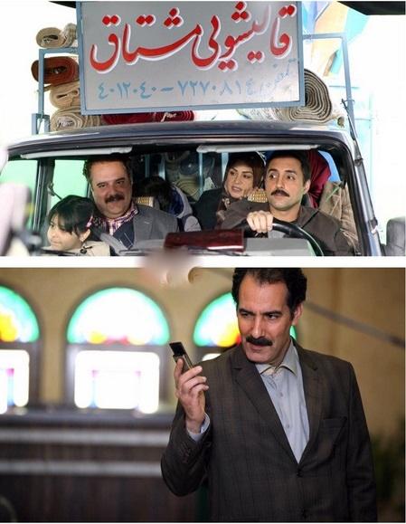دانلود قسمت 9 نهم سریال پادری 27 خرداد 95