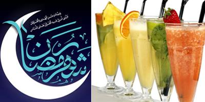 نوشیدنی های رفع تشنگی-ماه رمضان