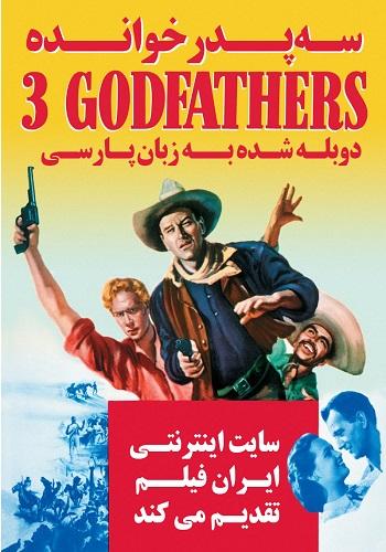 دانلود فیلم ۳GodFathers دوبله فارسی