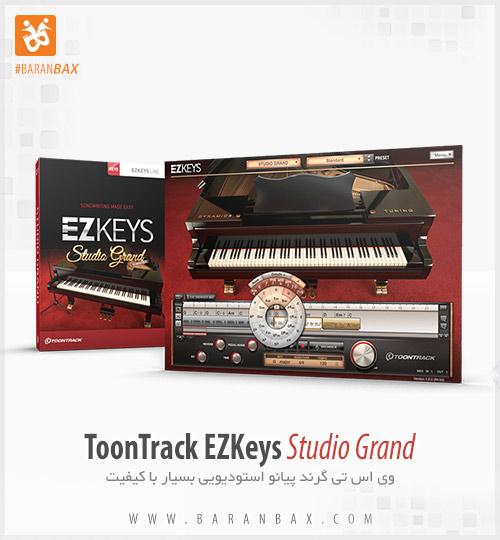 دانلود وی اس تی گرند پیانو Toontrack EZkeys Studio Grand