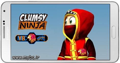 دانلود بازی Clumsy Ninja 1.23.6 برای اندروید + نسخه بی نهایت
