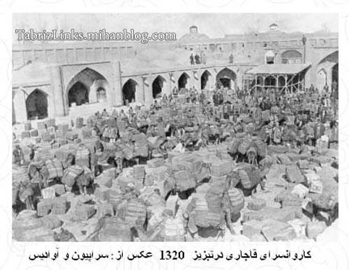 قاجاری