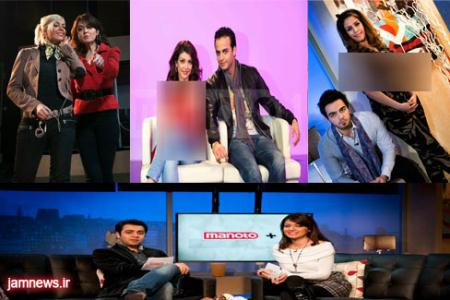 هدیه ماهوارهای غرب به مجردهای ایرانی , اجتماعی