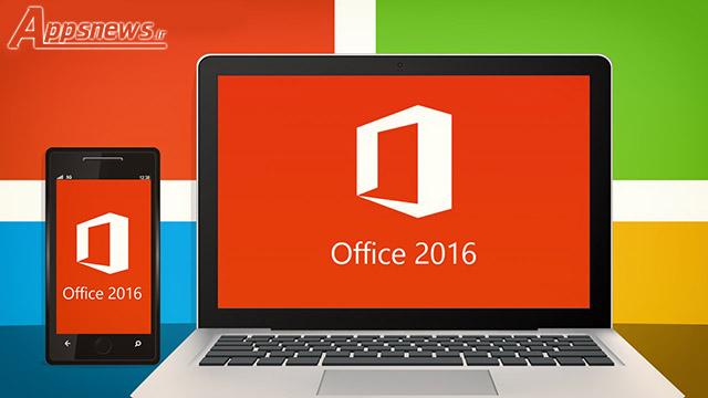 دانلود نرم افزار آفیس Microsoft Office Pro Plus 2016 برای ویندوز