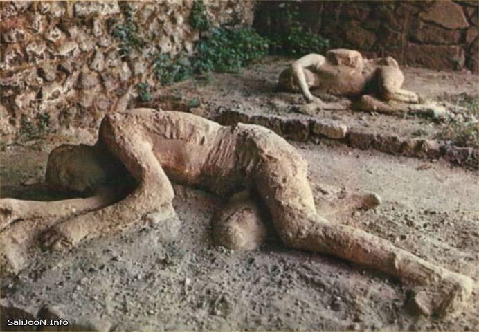 مردم سنگ شده ی شهر باستانی ((پمپی)) Pompeii