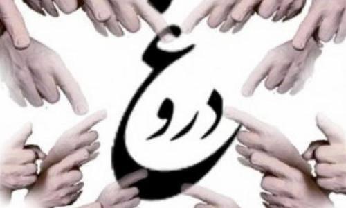 اعلامیه شماره (19) شورای عالی مردمی(در پیوند با امضای تفاهمنامه شرکت برشنا و بانک انکشاف آسیایی)