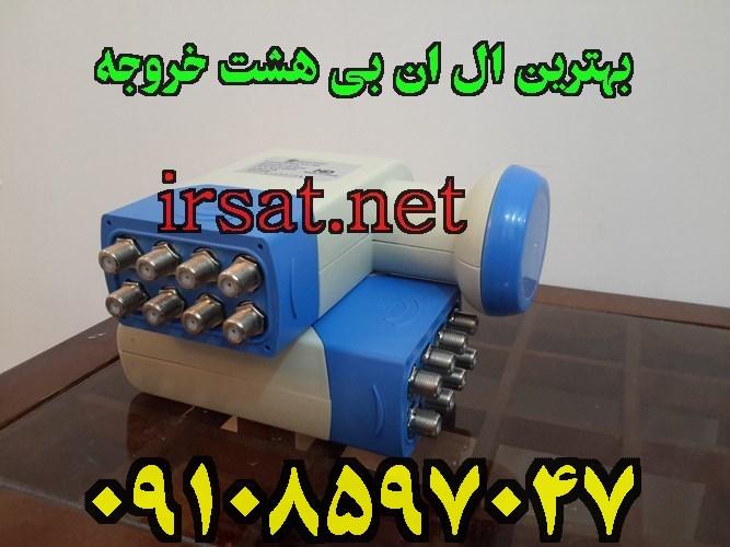 http://s7.picofile.com/file/8256754176/%DB%B2%DB%B0%DB%B1%DB%B6%DB%B0%DB%B6%DB%B0%DB%B9_%DB%B1%DB%B3%DB%B4%DB%B5%DB%B0%DB%B9_Copy_.jpg