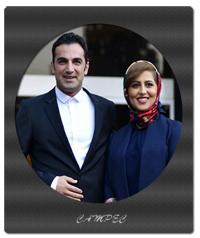عکسهای کورش سلیمانی با همسر و دخترش