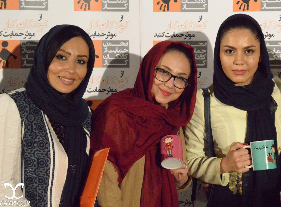بازیگران در انجمن حمایت از کودکان کار