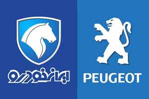 شرکت ایران خودرو و پژو با نام ایکاپ آغاز به کار کرد , اقتصادی