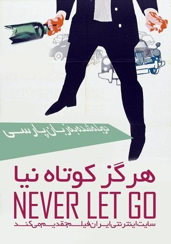 دانلود فیلم Never Let Go دوبله فارسی