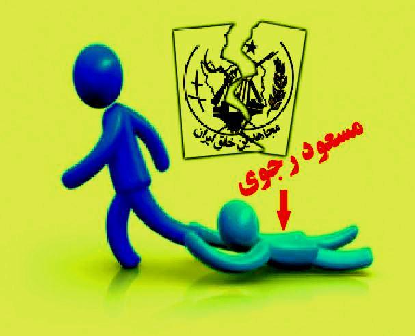 اسامی 40نفر انتقالی هفته دوم خرداد 1395 اعضای فرقه رجوی از لیبرتی به آلبانی