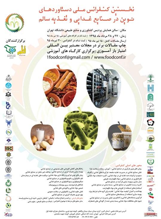 http://s7.picofile.com/file/8256925292/poster_1464437661_36708_file.jpg