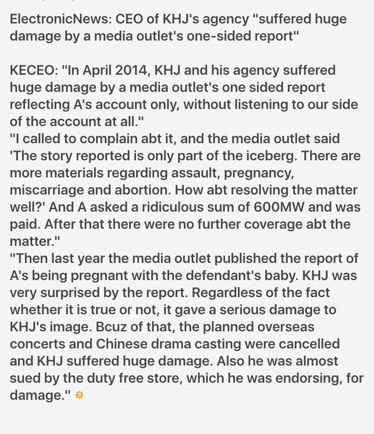 [Persian+Eng] CEO of KHJ agency sufferd huge damage by media outlet 1sided report [2016.06.05]