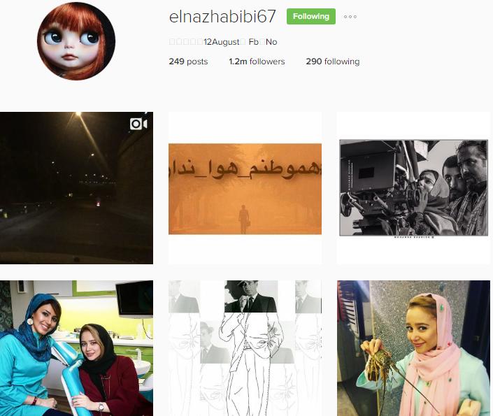آخرین عکس از پروفایل اینستاگرام الناز حبیبی