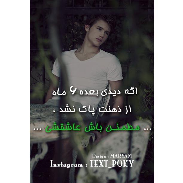 text_poky9.jpg