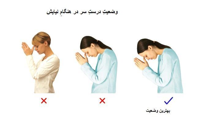 شدن دعا هنگام روبرو مشکل با