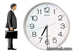 ساعت آغاز به کار ادارات دولتی و بانک ها در 19 و 23 ماه رمضان 95 چگونه است؟