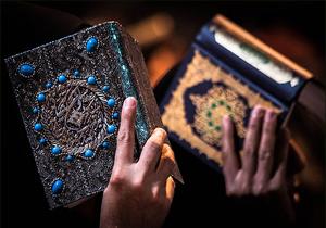 متن جملات و اس ام اس جدید تسلیت شب قدر ماه رمضان 95