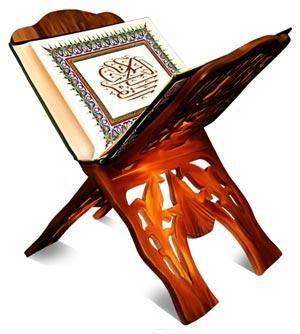 عزائم به چه سوره هایی از قرآن می گویند؟