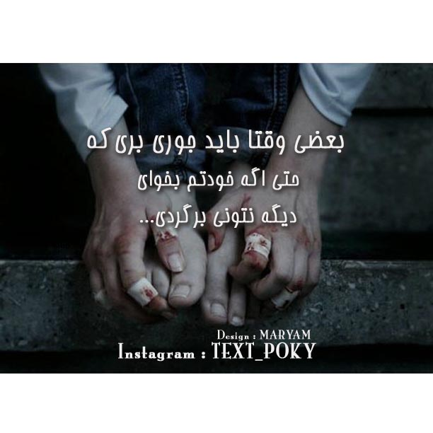 text_poky11.jpg