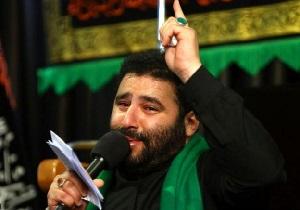 دانلود مداحی شب 19 نوزدهم ماه رمضان| 4 تیر 95 | میرداماد و هلالی