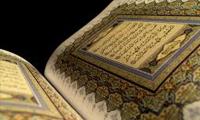آخرین آیه و سوره قرآن