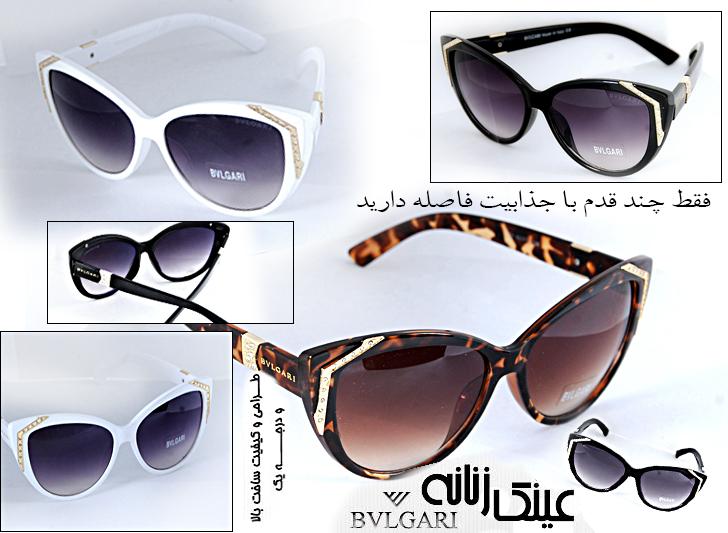 عینک آفتابی طرح بولگاری