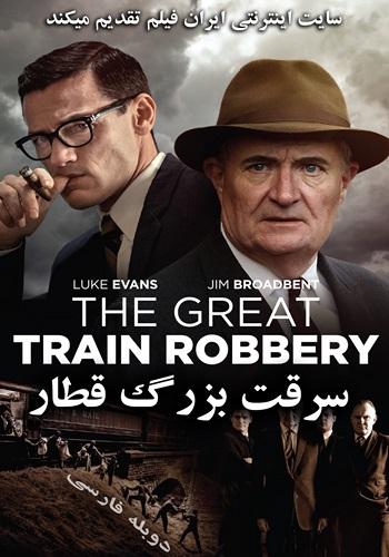 دانلود مینی سریال The Great Train Robbery دوبله فارسی