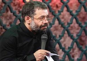 دانلود گلچین مداحی شب قدر 21 بیست و یکم ماه رمضان از میثم مطیعی و محمود کریمی