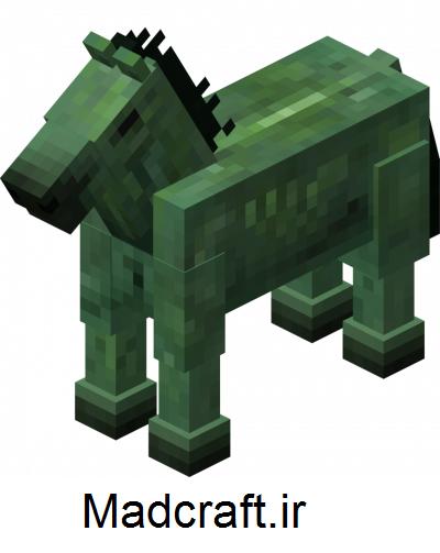 اسب زامبی