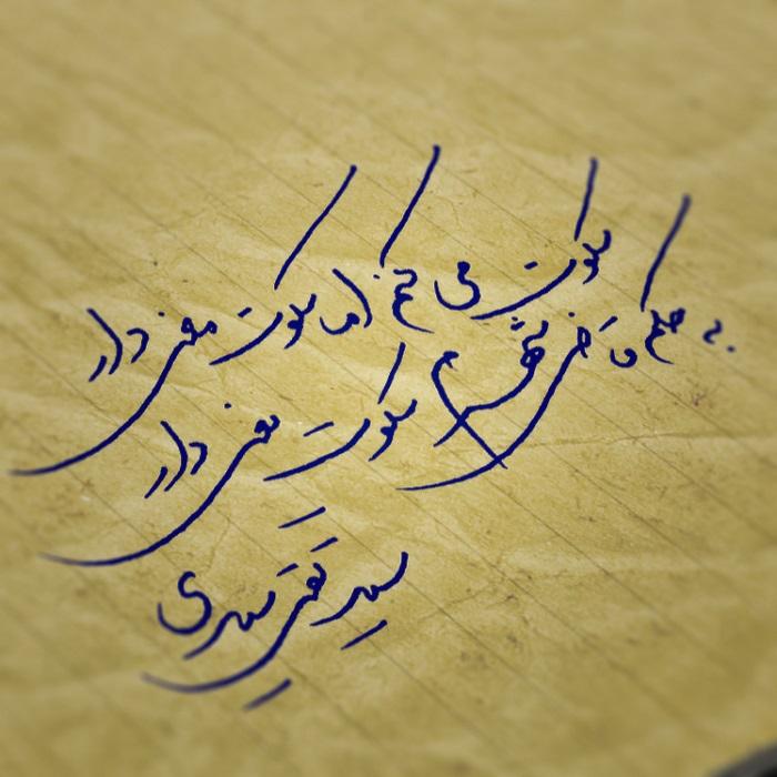 سید تقی سیدی