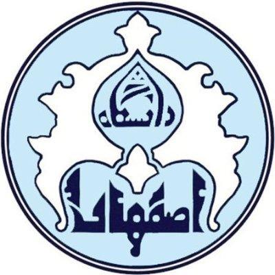 دانشکاه اصفهان