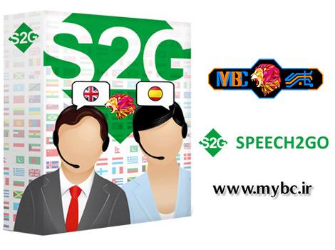 دانلود Speech2Go 1.122 – نرم افزار تبدیل متن به گفتار