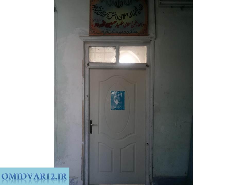 لیست برنامه های انجمن اسلامی دبیرستان خیام 92-94