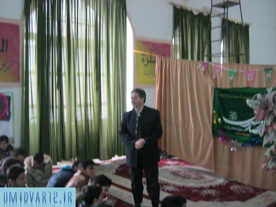 تصاویر برنامه دهه فجر 1392 انجمن اسلامی دبیرستان خیام