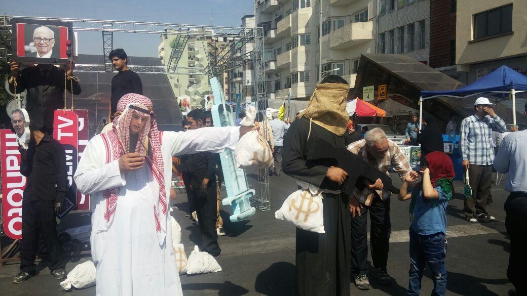 عکس راهپیمایی روز قدس جمعه 11 تیر 95