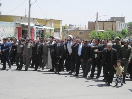 راهپیمایی روز قدس در شهر گرماب