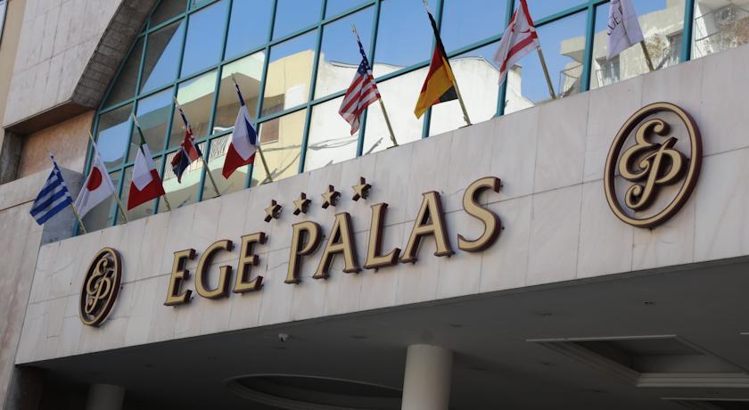 هتل ایج پالاس ازمیر