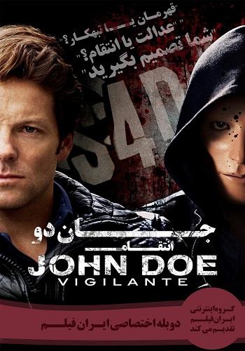 دانلود فیلم John Doe: Vigilante 2014 دوبله فارسی ایران فیلم