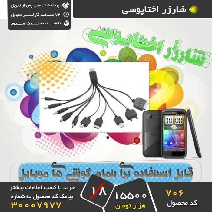 http://s7.picofile.com/file/8258400726/shajer.jpg