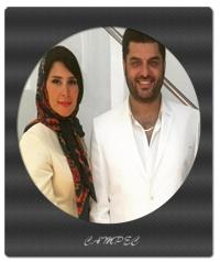 سام درخشانی با همسرش عسل امیرپور