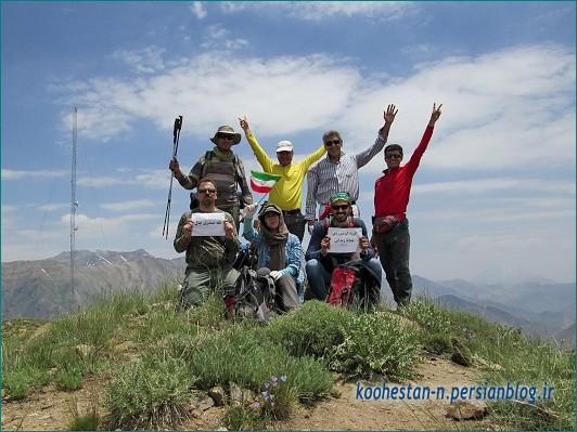 قله صندوق چال - گروه نشاط زندگی