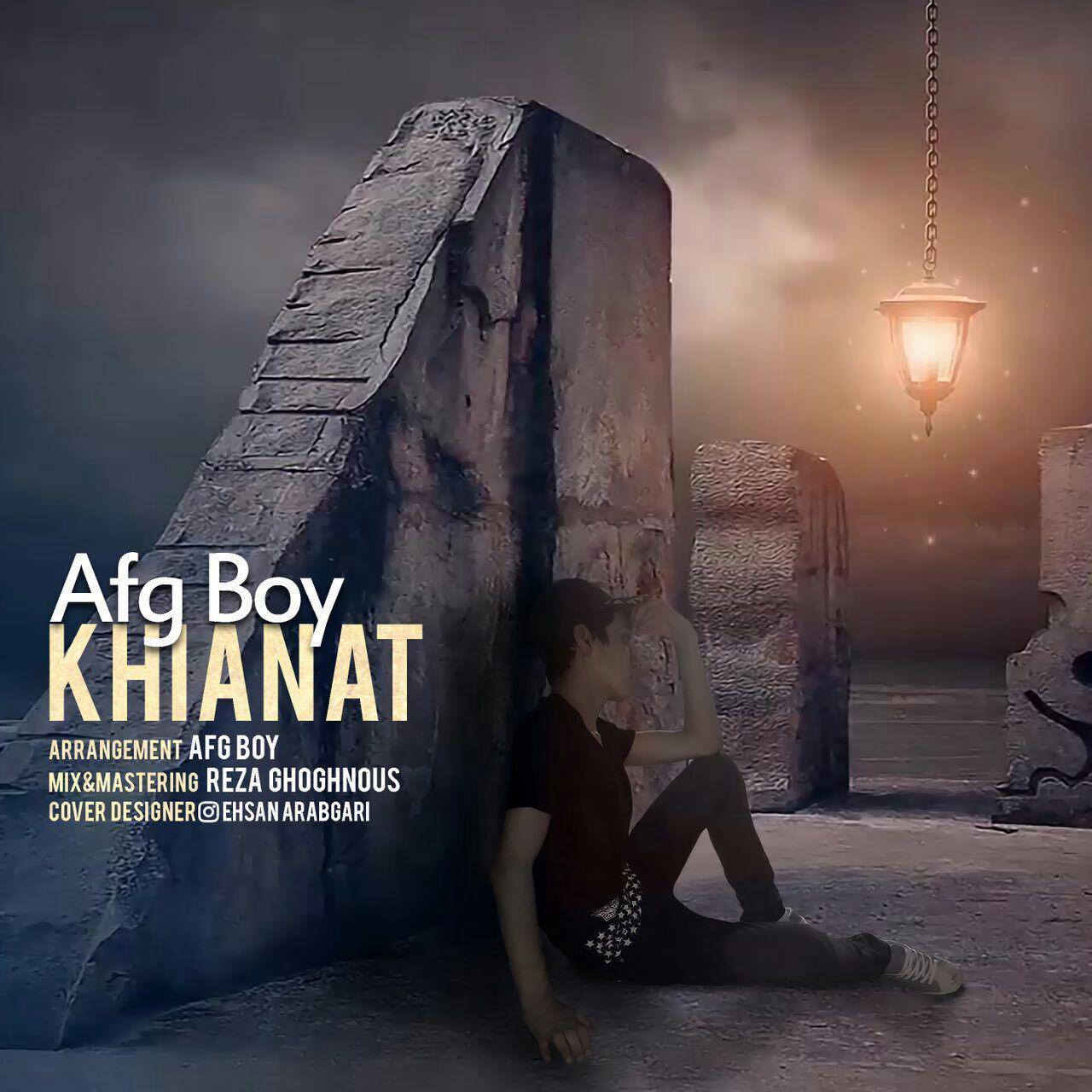 دانلود آهنگ جدید Afg Boy با نام خیانت