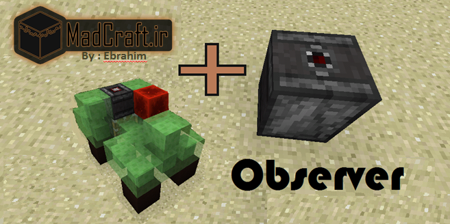 observer + How to make a car in minecraft