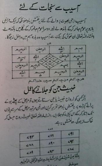 Aasaan Amliyaat 5 - دانلود کتاب آسان عملیات (جلد پنجم)