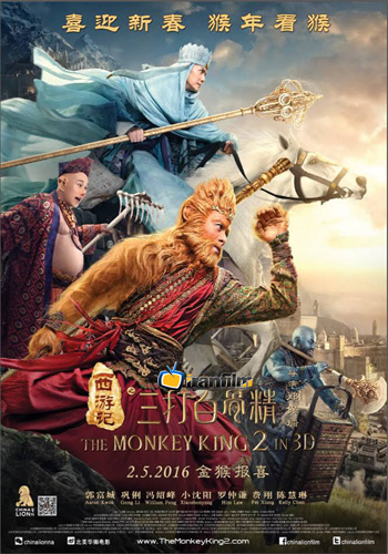 دانلود فیلم The Monkey King the Legend Begins