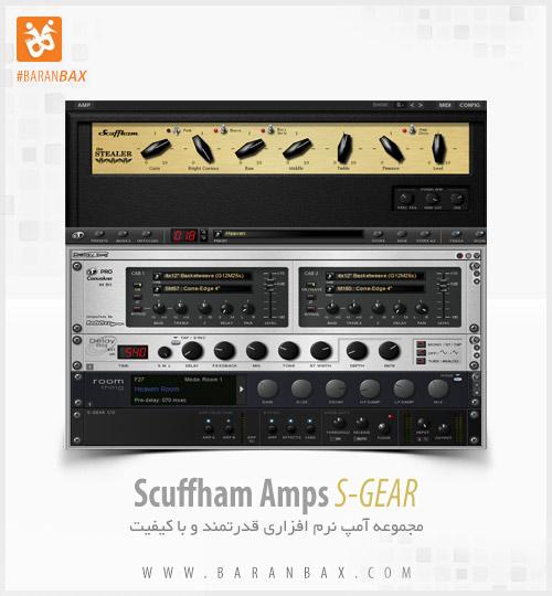 دانلود وی اس تی آمپلی فایر گیتار Scuffham Amps S-GEAR