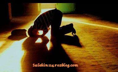 💠 نماز، روح انسان را بیمه مى كند💠