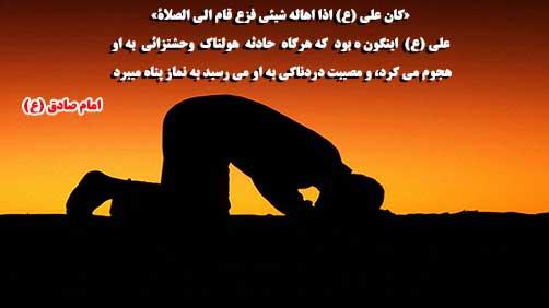 خشوع مایه آسانی عبادت - مطالب و مقالات مذهبی